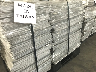 Aluminum Sheet Recycling